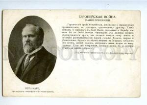 225282 WWI RUSSIA Our ally President Poincare ARGUS #18 old