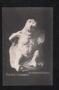 068471 Reptile timid  by ZHUKOV Old RUSSIAN photo