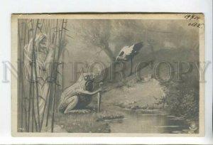 431956 Smoking frog Stork girl nymph mermaid photo collage Vintage NPG postcard
