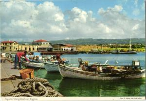 cyprus, PAPHOS, Fishing Harbour, Fisher (1980) Stamp