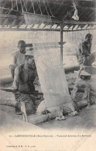 Gabon Lastoursville (Haut-Ogooue) Tisserand Adouma (La Navette)