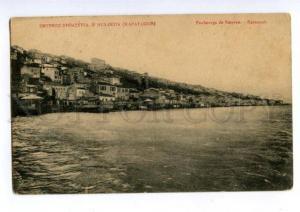 147116 TIRKEY SMYRNE Karatasch Vintage postcard