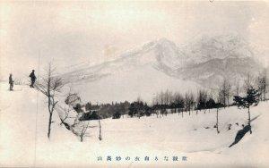 Japan Yamataka Mountain 04.98