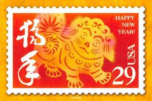 Happy New Year - Stamp