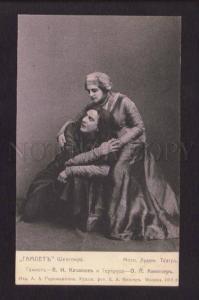 077895 KACHALOV & KNIPPER Russian DRAMA Theatre HAMLET vintage