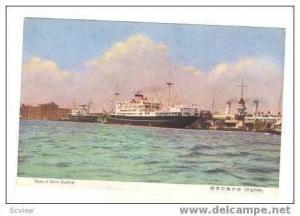 Steamships Docked In Kobe Harbour, Japan, 20-50s