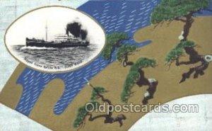 S.S. Suwa Maru N.Y.K. Nippon Yusen Kaisha Ship Ships Unused