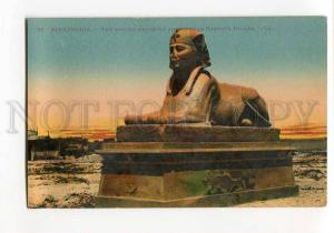 271125 EGYPT ALEXANDRIA Sphinx near Pompeis Pillar Vintage PC