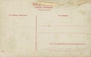 Prince Erik, Duke of Västmanland, Medals (1907) Sweden Royalty RPPC Postcard