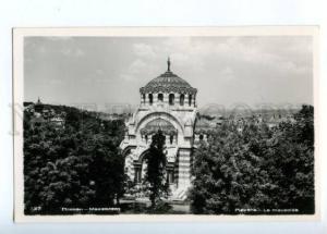 173080 BULGARIA PLEVEN Mausoleum old photo postcard