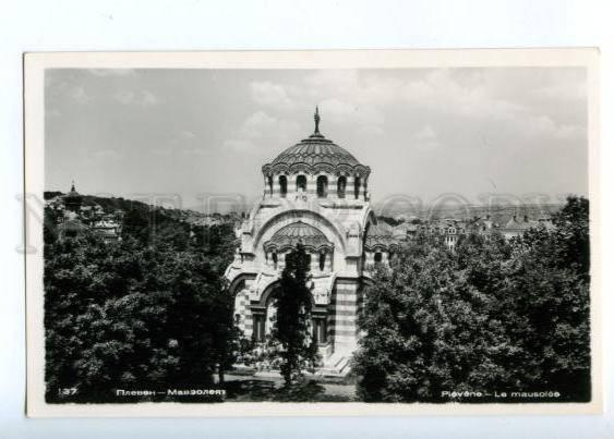 173080 BULGARIA PLEVEN Mausoleum old photo postcard