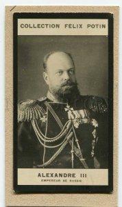 274087 ALEXANDER III Emperor of Russia Vintage PHOTO