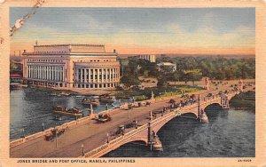 Jones Bridge and Post Office Manila Philippines Unused