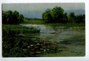249096 RUSSIA NAYDEN Moscow thicket Hunt SELIN #17 postcard