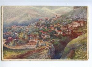 232256 WWI RUSSIA Caucasian front Vintage Skobelev Committee