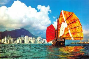 Hong Kong Postcard May you have a plesant Journey Chinese Junk T45