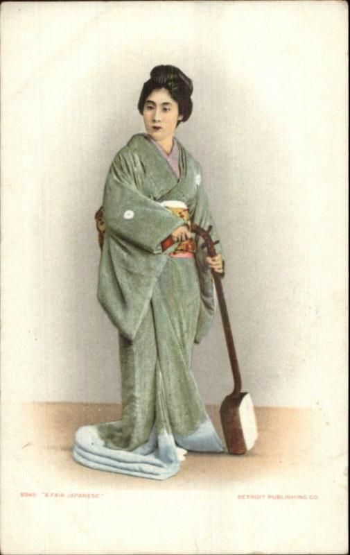 Japanese Geisha Woman Kimono Guitar c1905 Detroit Publishing EXC COND pc
