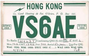QSL, VS6AE, Hong Kong, 1961