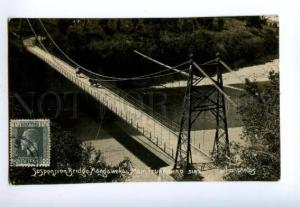 133053 NEW ZEALAND Suspension bridge Mangaweka Vintage photo