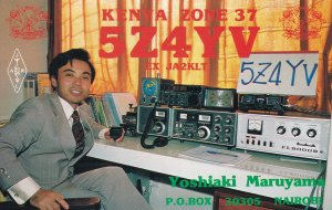 Japanese Radio Station In Nairobi Africa to Argyll Scotland QSL Postcard Card