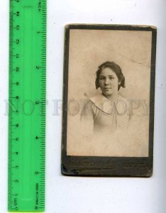 186541 RUSSIA Girl CDV photo HONCHARUK VOLOGDA 1913 year