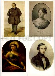 182231 Theatre Pushkin's time by artists set of 16 old cards