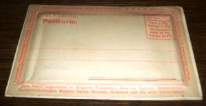'Gruss von der Saalburg' Roman Fort, Germany,10 view Fold Out Triumpf Postcard