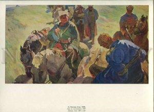 434373 Mongolia PROPAGANDA Miagmar End of War old poster-image on mat