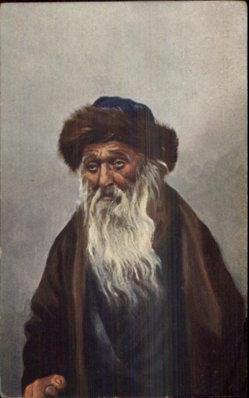 Judaica Old Jewish Man Jew of Jerusalem c1910 Postcard jrf