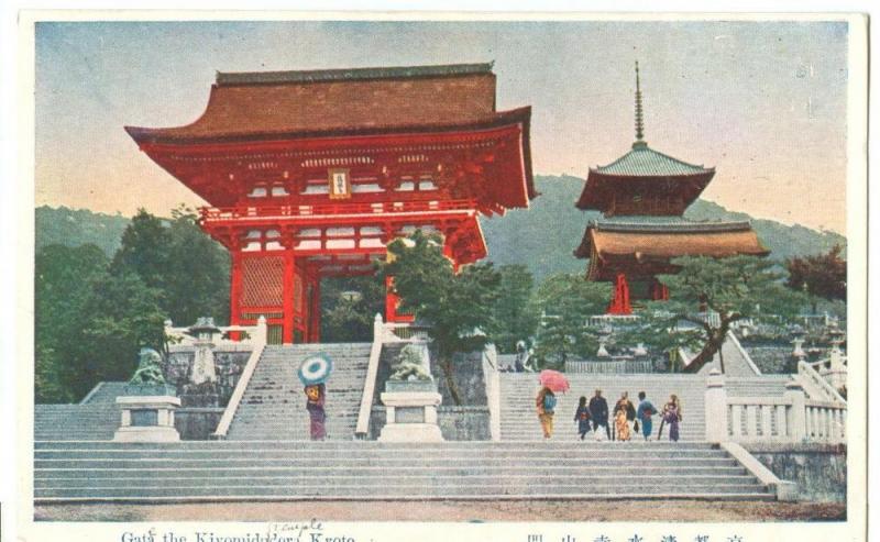 Japan, Gate, The Kiyomidudera Temple Kyoto old used Postcard