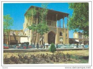 IRAN  Aali Ghapou, Isphahan, 1970s