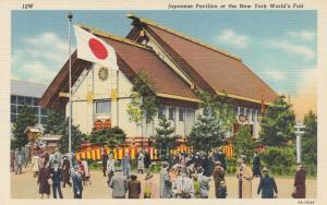 NEW YORK CITY, New York, World's Fair 1939; Japanese Pavilion