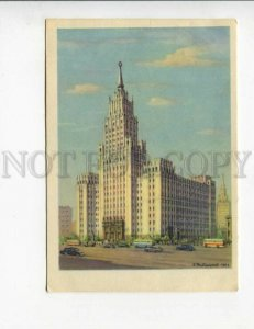 3143148 Russia MOSCOW High Building near Red Gate by RYBCHENKOV