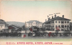 Kyoto Hotel, Kyoto, Japan, Early Hand Colored Postcard, Used in 1915