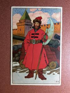 Russian EYNEM postcard 1909s ZVORIKIN. Russian Types Moscow Red Guard ax cannon
