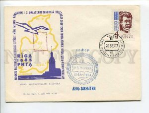 408564 USSR 1963 exhibition Baltic states is our goal communism Riga Club