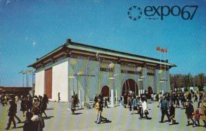 Canada Montreal Expo 67 The Republic Of China Pavilion