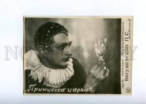 159752 BOGUSHEVSKY Soviet OPERETTA Singer vintage PHOTO