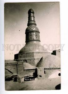 193056 IRAN Persia Koum photo RPPC w/ stamps 1956 Pahlewi