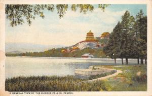Peking China~Summer Palace~White Fence Along Shoreline~1920s Postcard