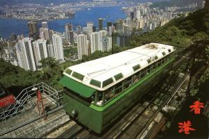 The Hong Kong Park Tramway - Incline Railway