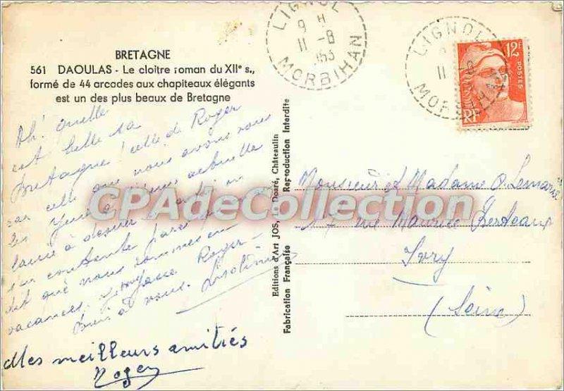 Postcard Modern Britain Daoulas cloister Romanesque XIIth