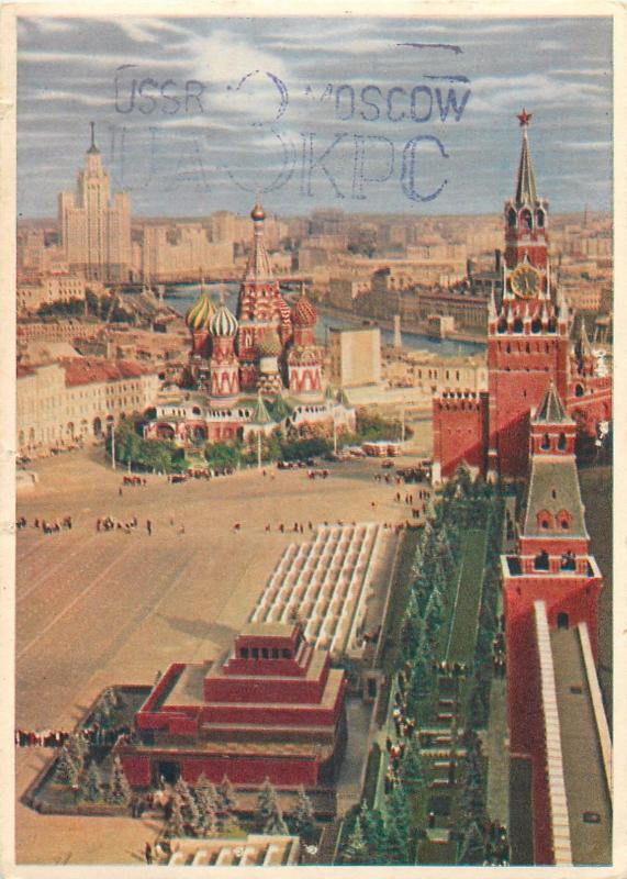 Amateur Radio QSL Russia Moscow Visit the USSR