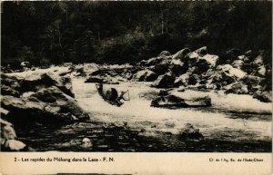 CPA INDOCHINA Les rapides du Mekong dans le Laos VIETNAM (956912)
