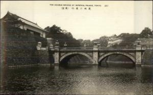 Tokyo Japan Double Bridge Imperial Palace c1915 Real Photo Postcard
