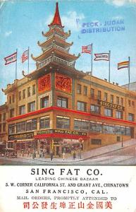 Advertising Old Vintage Antique Post Card Sing Fat Co, Chinese Bazaar Unused