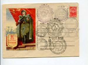 297040 USSR 1958 year 40 years Soviet Army Soviet antarctic stations COVER
