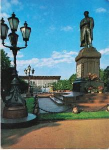 Russia, Moscow, The Monument to Pushkin, unused Postcard