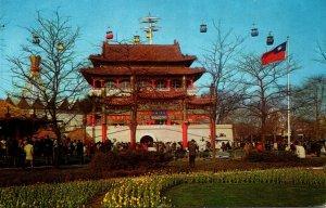 New York World's Fair 1964-1965 Republic Of China Pavilion