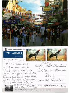 CPM THAILAND-Khao San Road (335151)